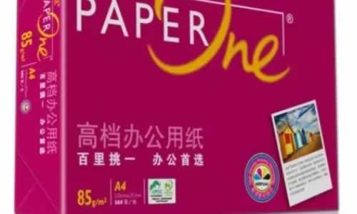 纸制品.jpg