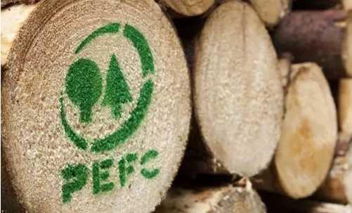 PEFC森林认证体系的特点,以及对其他标准的借鉴